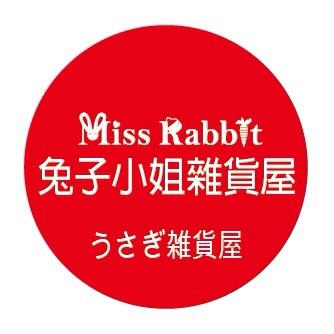 OHiYo兔子小姐日韓雜貨屋