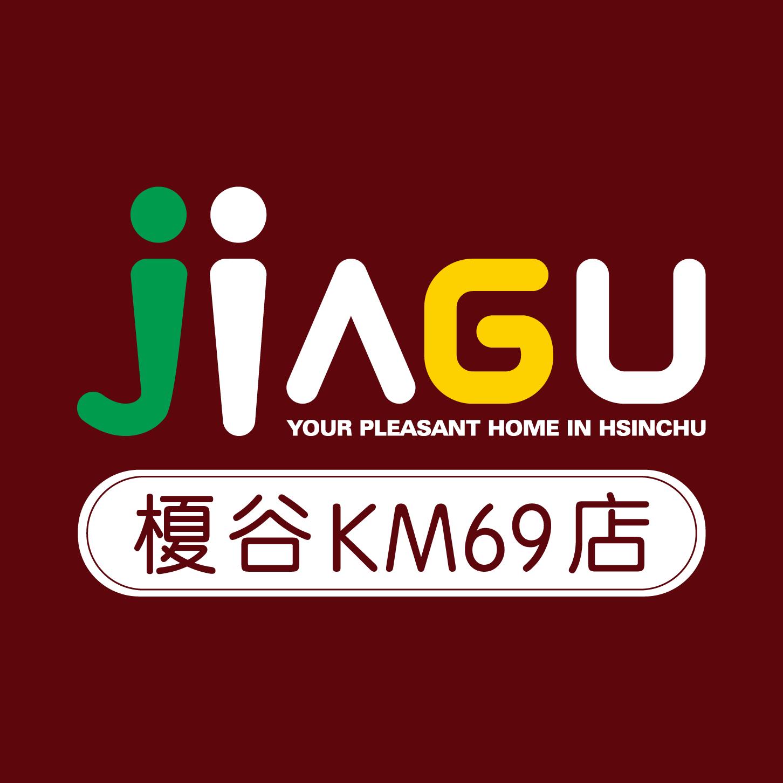 榎谷美業km69店