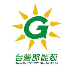台灣節能膜