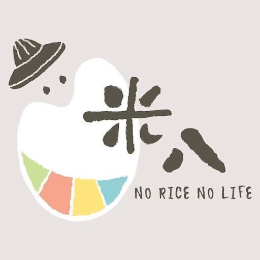 米八手作飯糰